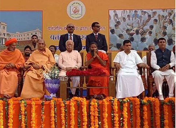 Swami Ramdev shares stage with Mohan Bhagwat  and many others