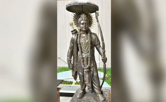 The Ram Statue