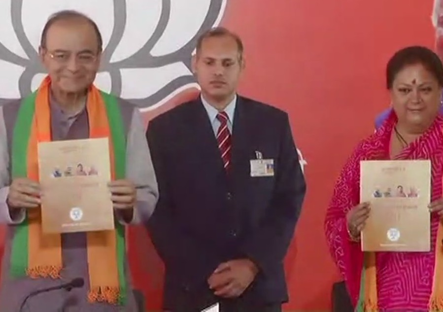 BJP releases manifesto for Rajasthan assembly elections