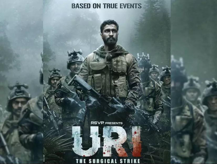 Uri poster