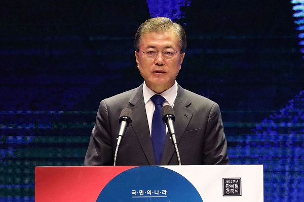 South Korea President  Moon Jae-in