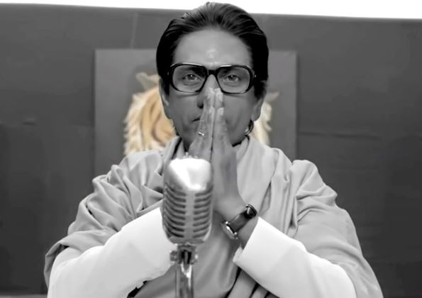 A still from the Thackeray's  trailer