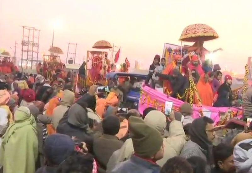 Visual from Sangam Ghat in Prayagraj
