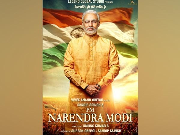 PM Narendra Modi poaster