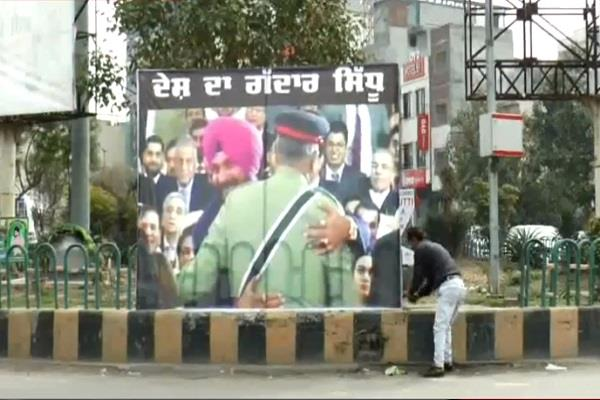 'Tout Sidhu' posters have emerged on the streets of Jalandhar