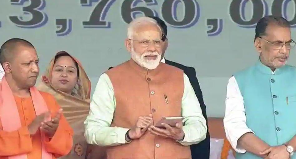 Prime Minister Narendra Modi launches Pradhan Mantri Kisan Samman NIdhi Scheme in Uttar Pradesh's Gorakhpur