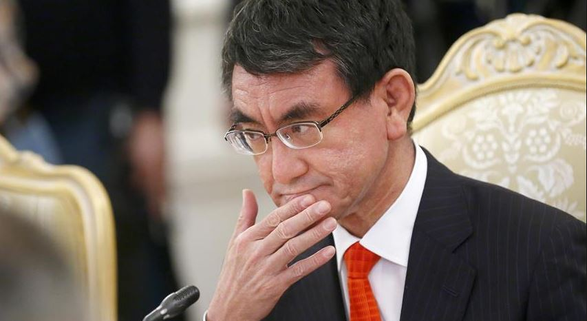 Japan's Foreign Minister Taro Kono