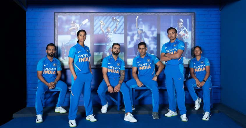 Indian Cricket team has unveiled their new jersey