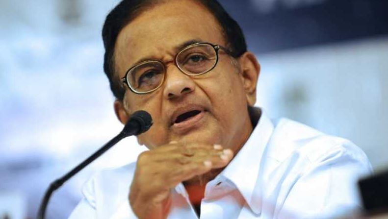Senior Congress leader P Chidambaram  (File Photo)