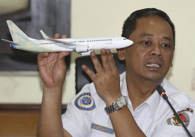 Indonesia offering to assist Ethiopia's investigation