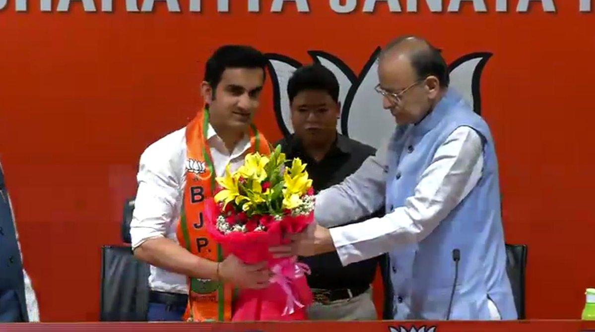 Gautam Gambhir joined BJP in the presence of  Arun Jaitley