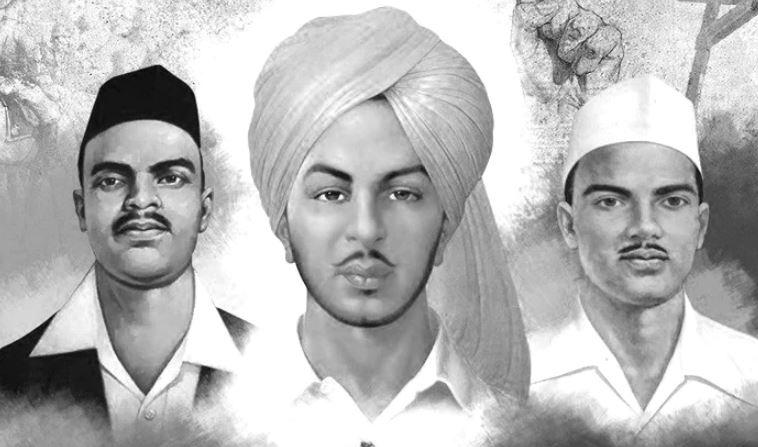 Biography of Bhagat Singh