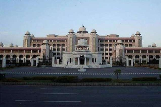 Pakistan PM's office (File Photo)