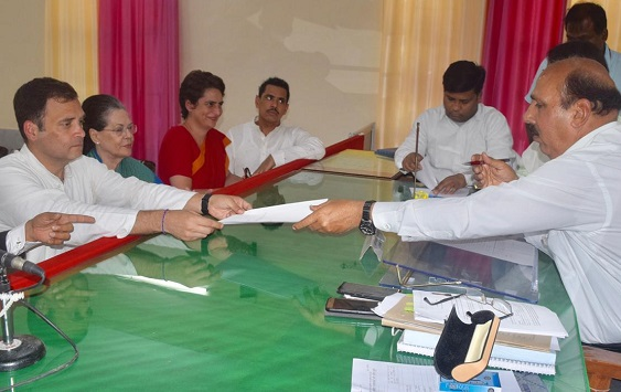 Rahul Gandhi along with Sonia Gandhi, Priyanka Gandhi Vadra and Robert Vadra
