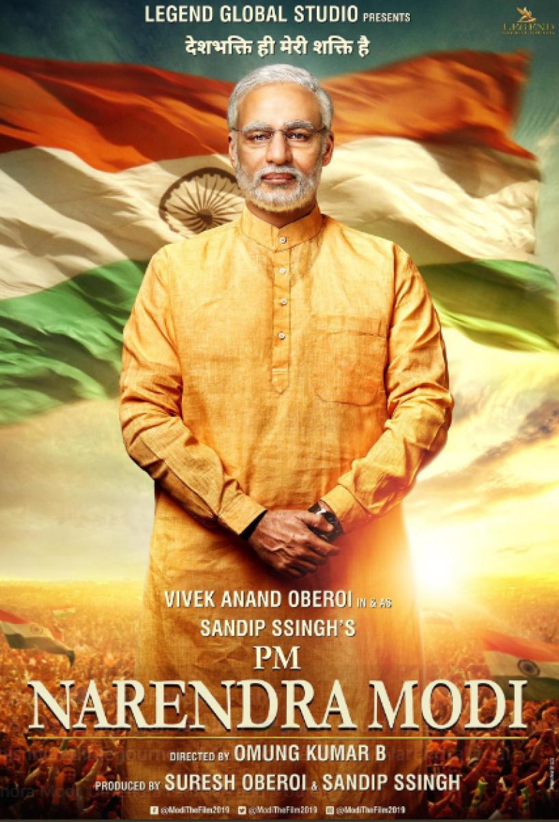 Modi biopic Poster