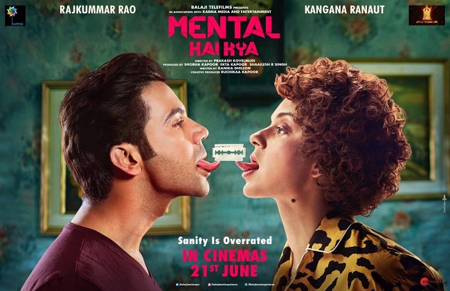 Poster of film