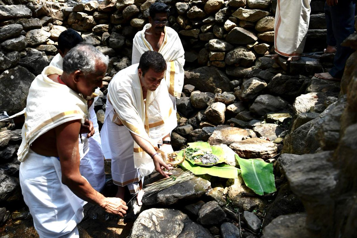 Rahul performs rituals for late family members