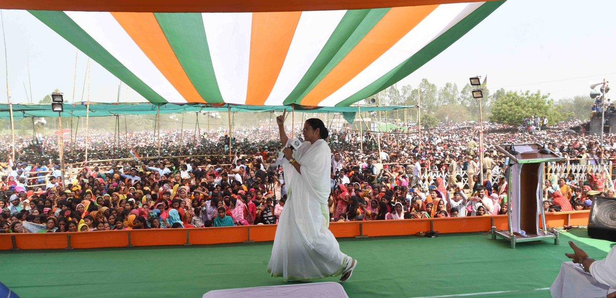 Trinamool Congress supremo Mamata Banerjee