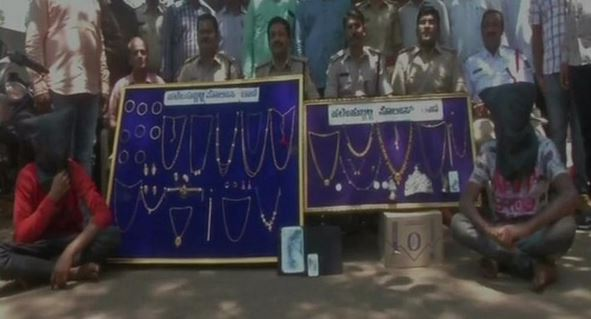 Police with the recovered Gold jewellery