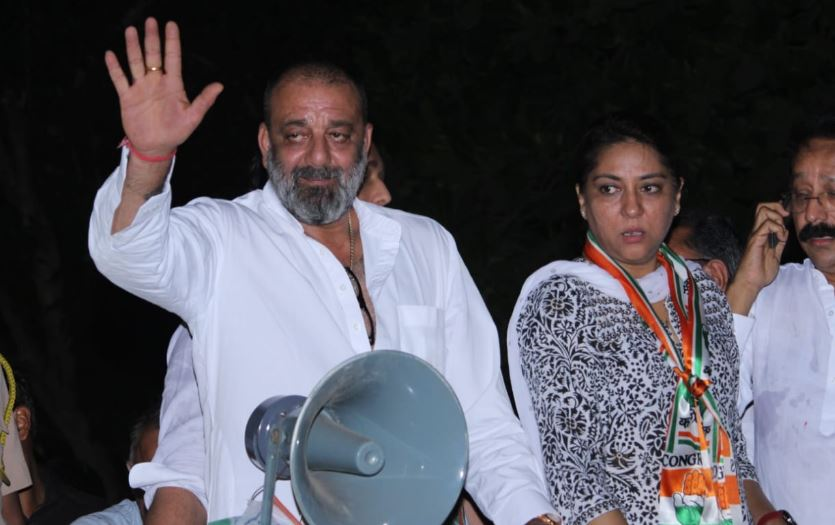 Sanjay Dutt campaigns for sister Priya in Mumbai North ...