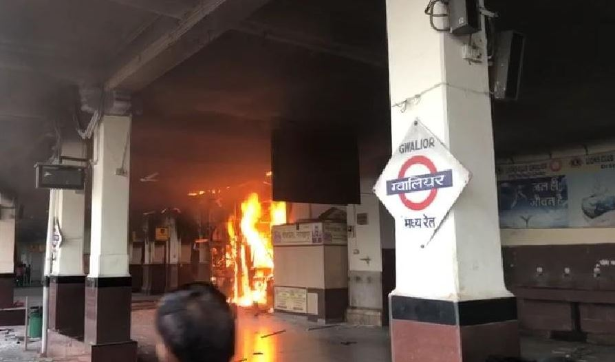 Fire breaks out at Gwalior railway station
