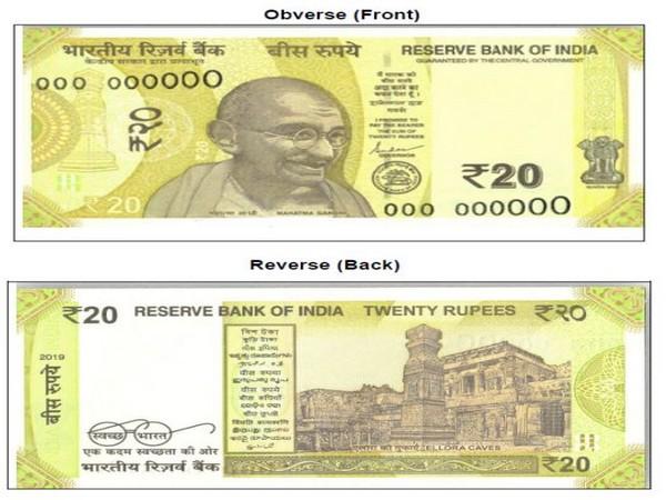 New Rs 20 denomination