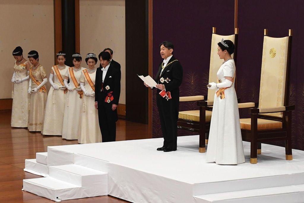 The new emperor, Naruhito, delivered an address after his accession to the throne at the Imperial Palace in Tokyo on Wednesday.