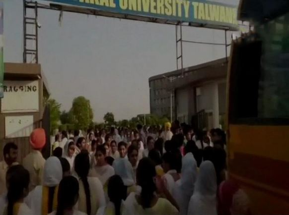 Students stage protests at Akal University in Bathinda