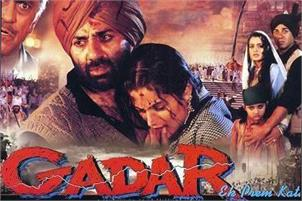 Poster of Gadar: Ek Prem Katha (File Photo)