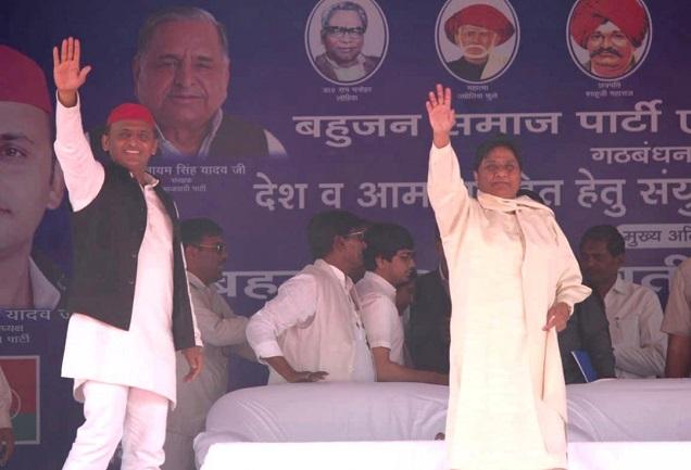 Bahujan Samaj Party chief Mayawati shares SP Chief Akhilesh Yadav