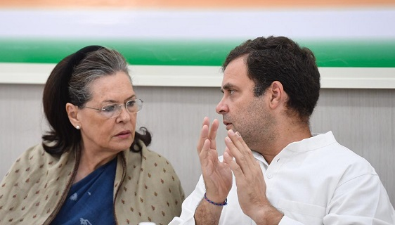 Congress President Rahul Gandhi and Sonia Gandhi (File Photo)