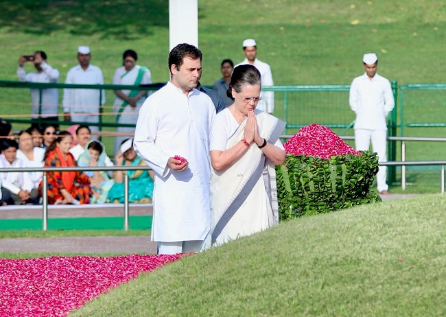 UPA Chairperson Sonia Gandhi and Congress President Rahul Gandhi pay tribute to first PM of India Jawaharla lNehru
