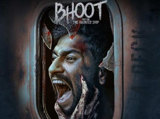 Poster of 'Bhoot: Part One'