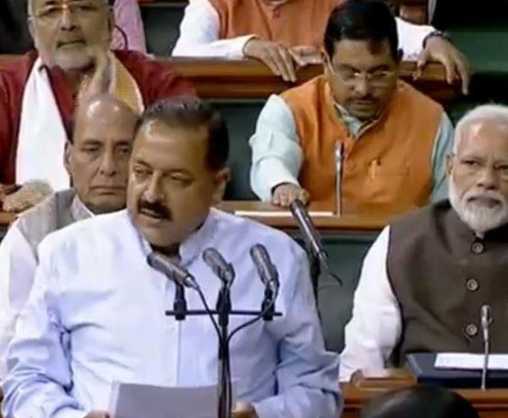 Dr Jitendra Singh took oath in  Dogri