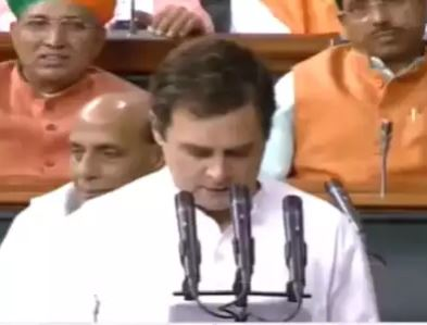 Rahul Gandhi taking oath as Lok Sabha member