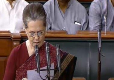 Sonia Gandhi taking oath as LS member