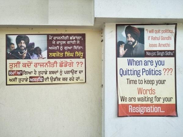 Poster against  Navjot Singh Sidhu