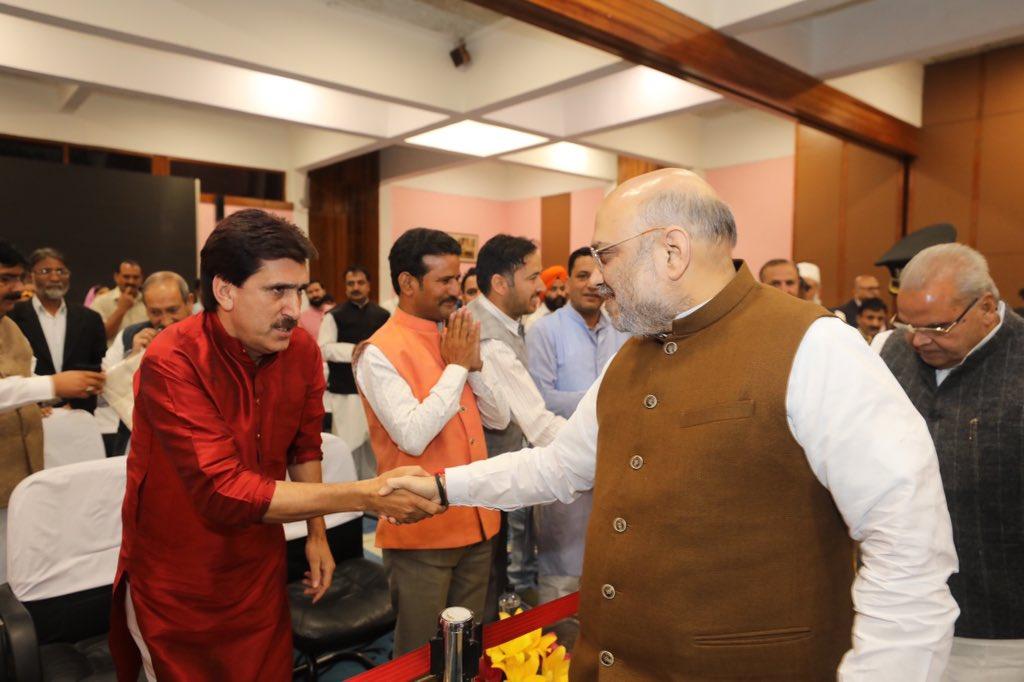 Union Home Minister Amit Shah meet village heads (sarpanch) in Srinagar
