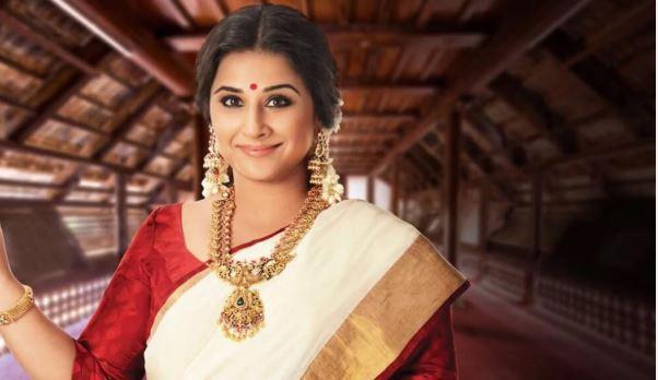 Actress - Vidya Balan