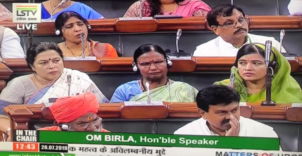 Lok Sabha proceeding