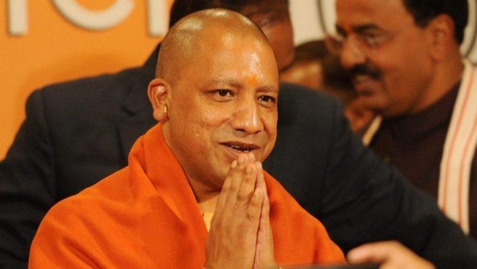 UP CM Adityanath