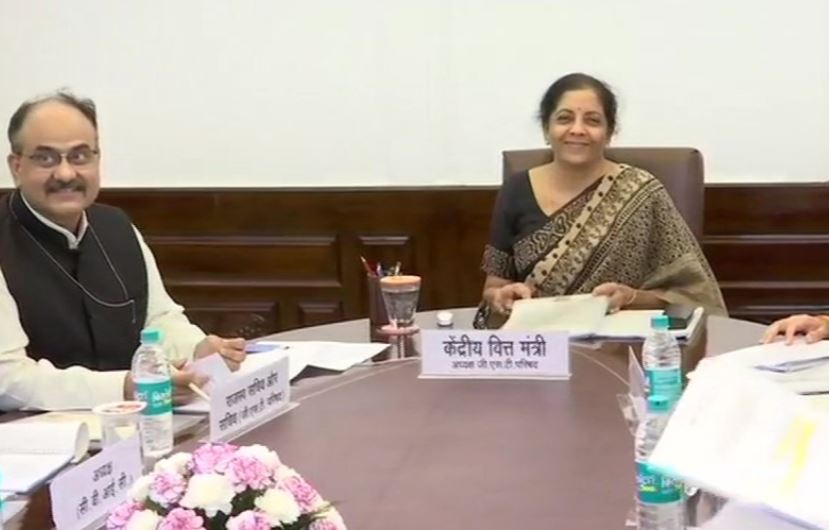 Goods and Services Tax (GST) Council  meeting