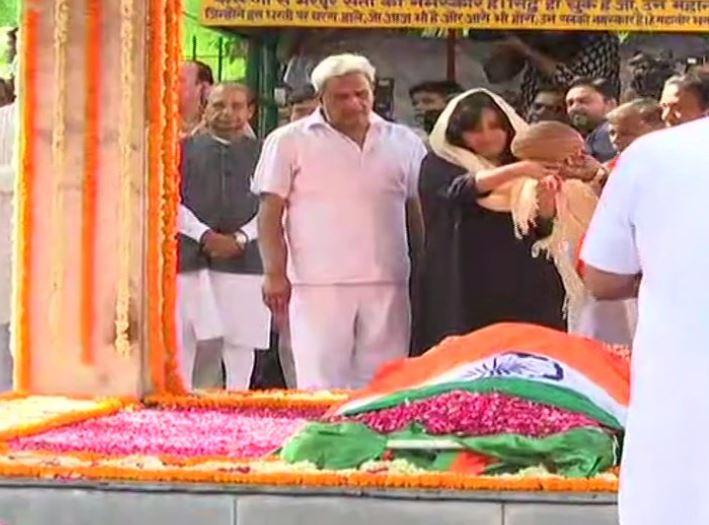 Last rites of Swaraj being perform