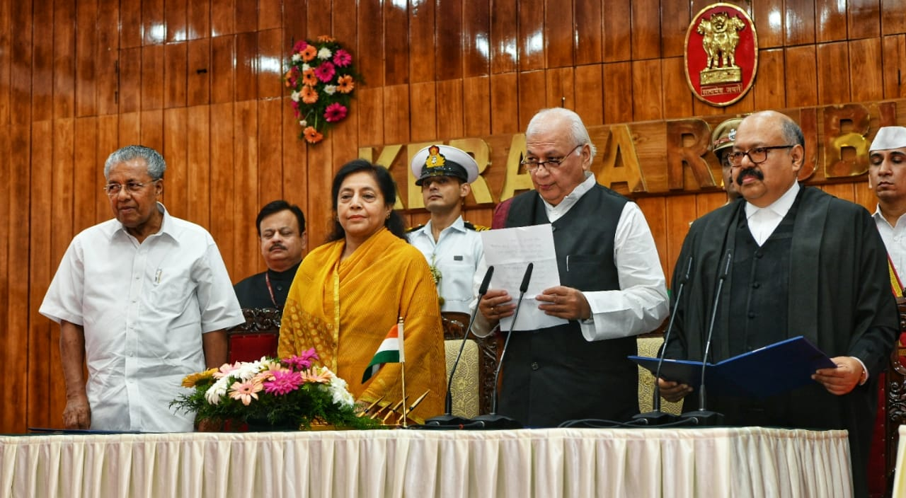 Arif Mohammad Khan taking oath as Governor of Kerala
