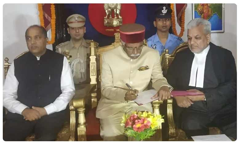 Bandaru Dattatreya takes oath as the 27th governor of Himachal Pradesh at Raj Bhawan