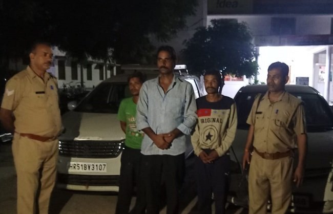 Four people arrested