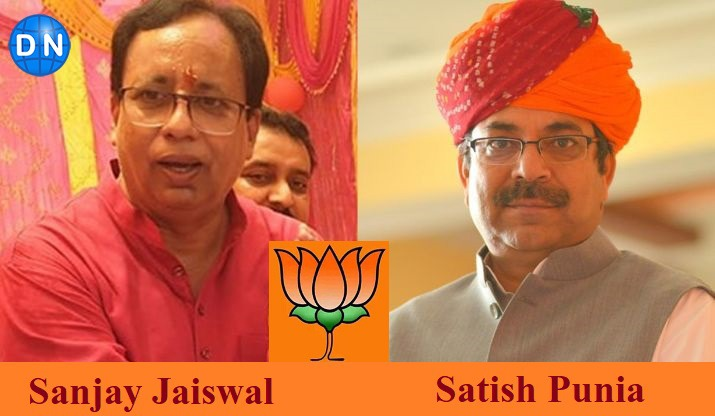 Sanjay Jaiswal to head Bihar BJP, Satish Punia to head Rajasthan