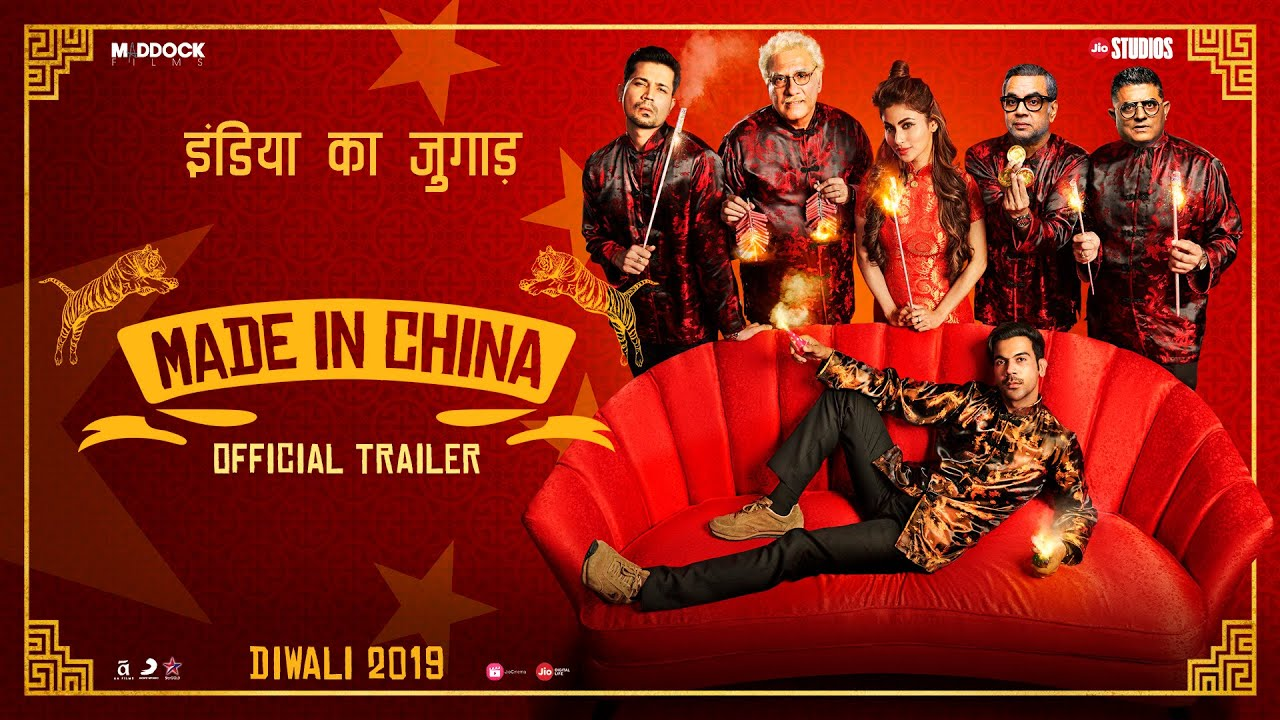 'Made in China' trailer: Rajkummar brings 'soup-er hit jugaad of the year'