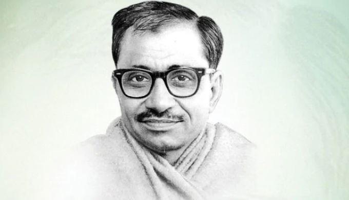 Pt Deen Dayal Upadhyay