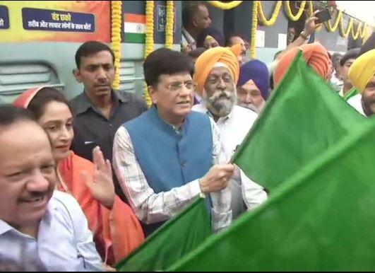 Railways Minister Piyush Goyal flagged off 'Sarbat Da Bhalla Express' New Delhi railway station